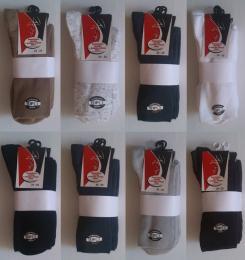 Zdravotní ponožky s jemným svěrem – Zdravotnické potřeby U Pošty 6259a34943
